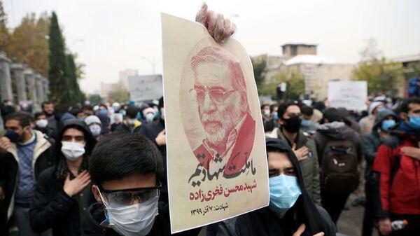 Anger in Iran over killing of Iran's top nuclear scientist - Sputnik International