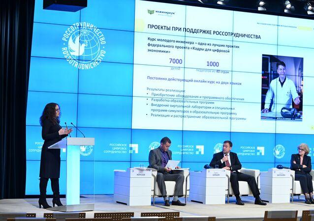 Forum on digital economy at the Rossiya Segodnya International News Agency