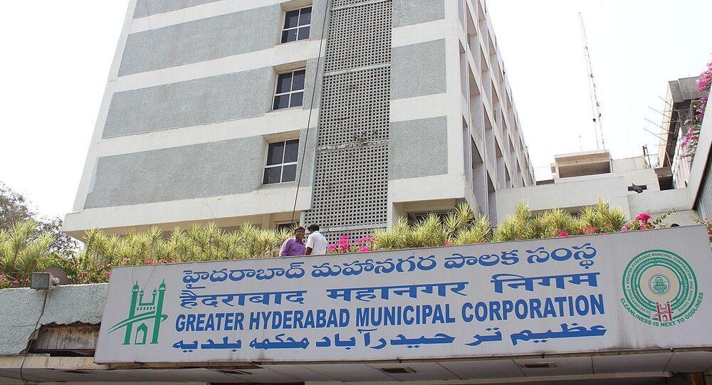 GHMC Head Office, Himayat Nagar