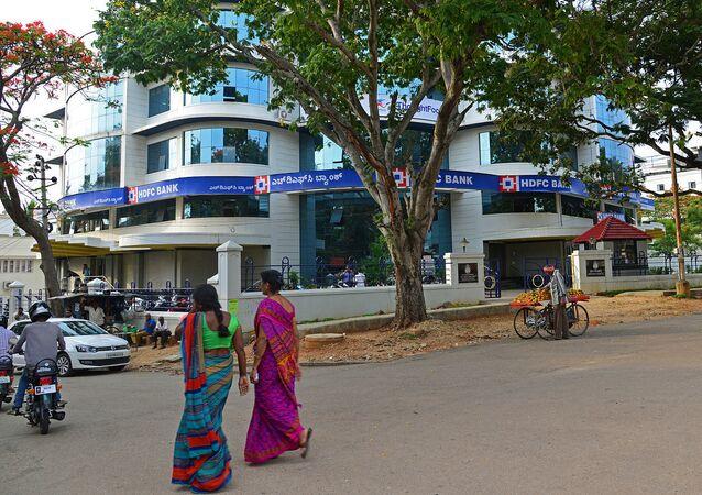 HDFC Bank, Temple Road, Mysore