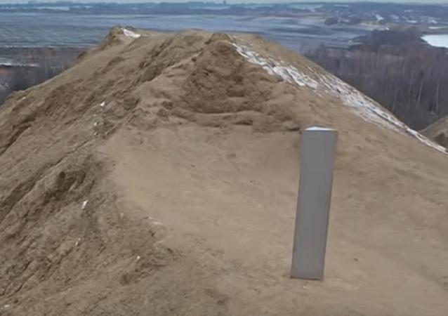 Tula monolith