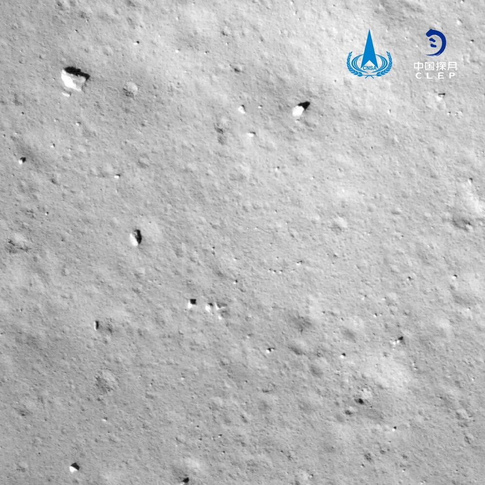 An image taken by China's Chang'e-5 spacecraft during its landing on the moon is seen in this handout provided by China National Space Administration (CNSA).