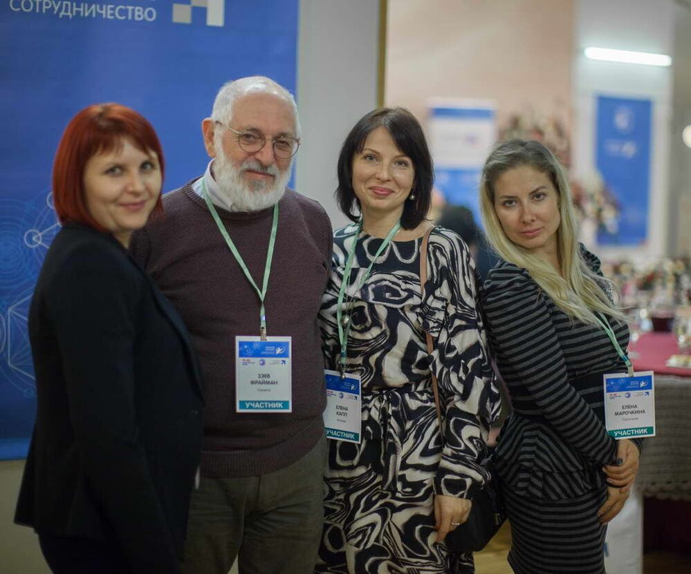 Teachers participate in the Knowledge Up! International Contest in Moscow.