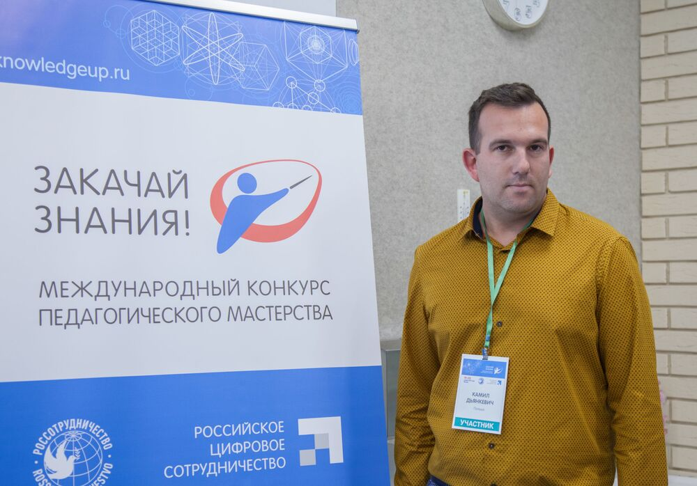 Kamil Dankiewicz from Poland at the Knowledge Up! International Contest in Moscow.