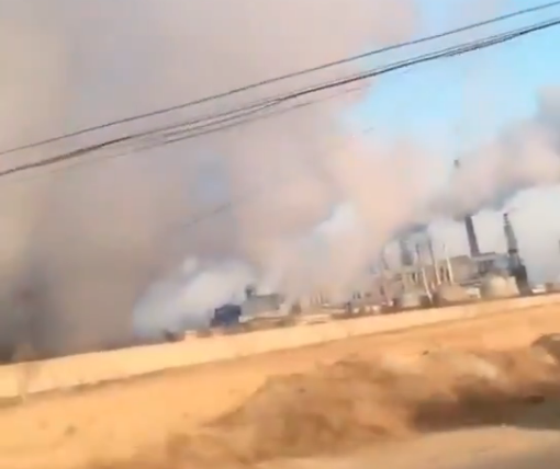 Explosion at Chinese Chemical Plant. Anda, Heilongjiang