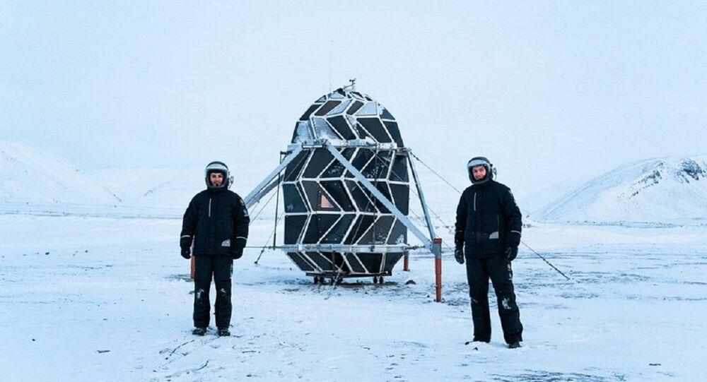 Lunark shelter