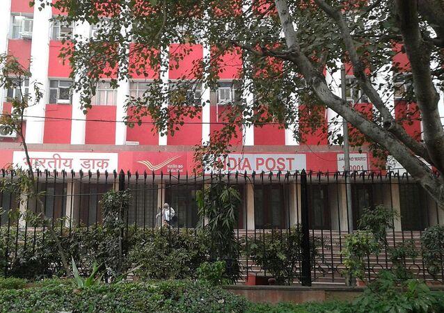 Indian Post office, Sansad Marg, New Delhi