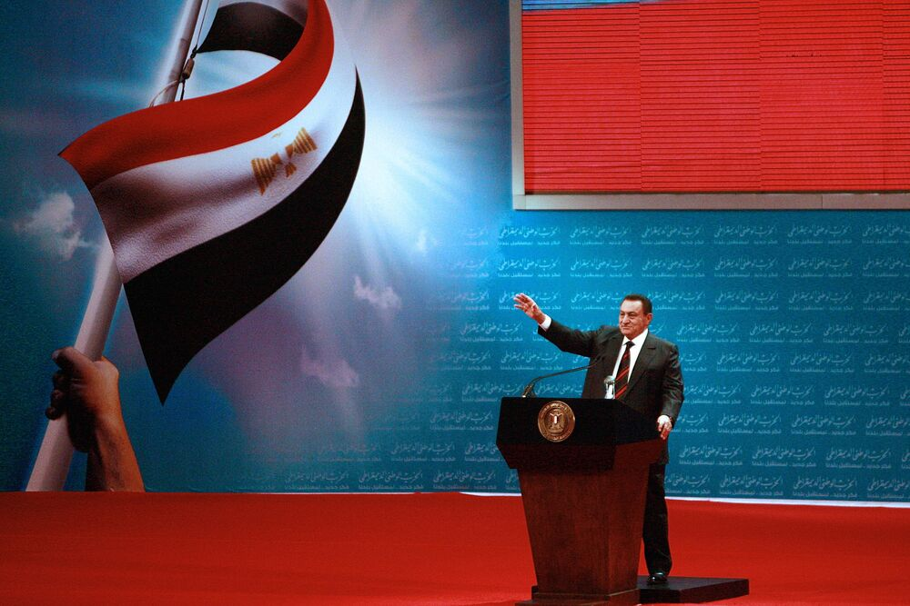 Egyptian President Hosni Mubarak at the National Democratic Party's annual conference in Cairo, 1 November 2008.