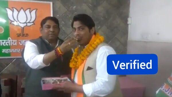 Kapil Gujjar joins BJP - Sputnik International