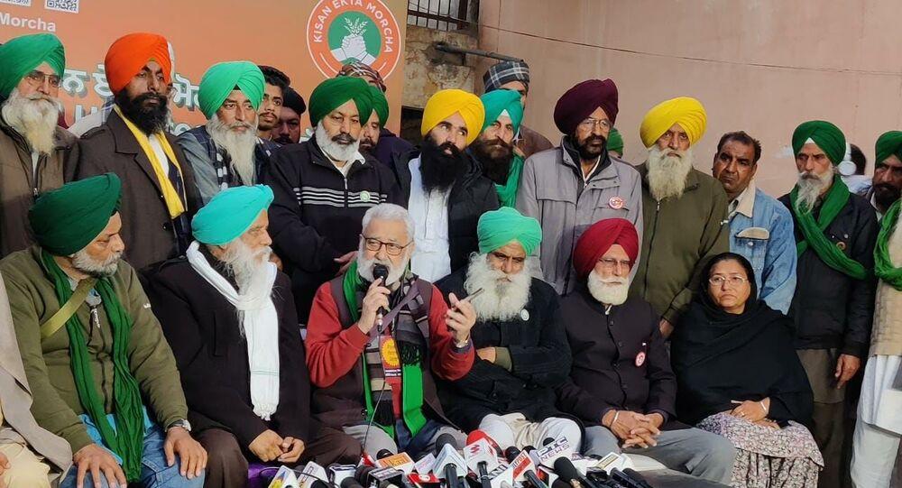 Press Conference Address by Farmer Union