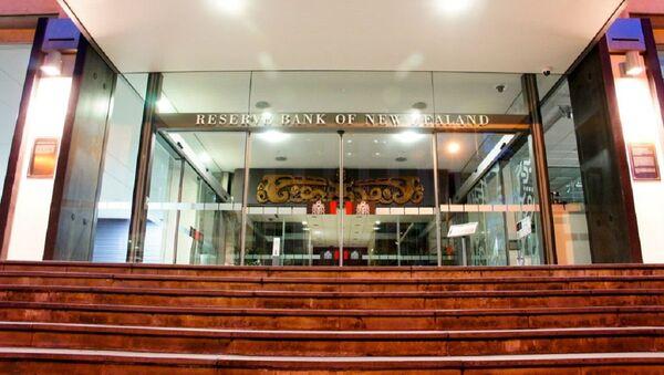 Reserve Bank of New Zealand - Sputnik International