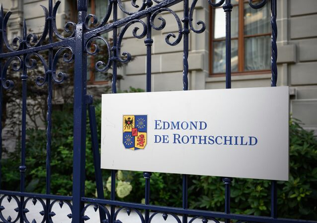 The logo of Swiss private banking Edmond de Rothschild is pictured on the facade of a building hosting a branch of the bank, in Lausanne, on August 19, 2020.