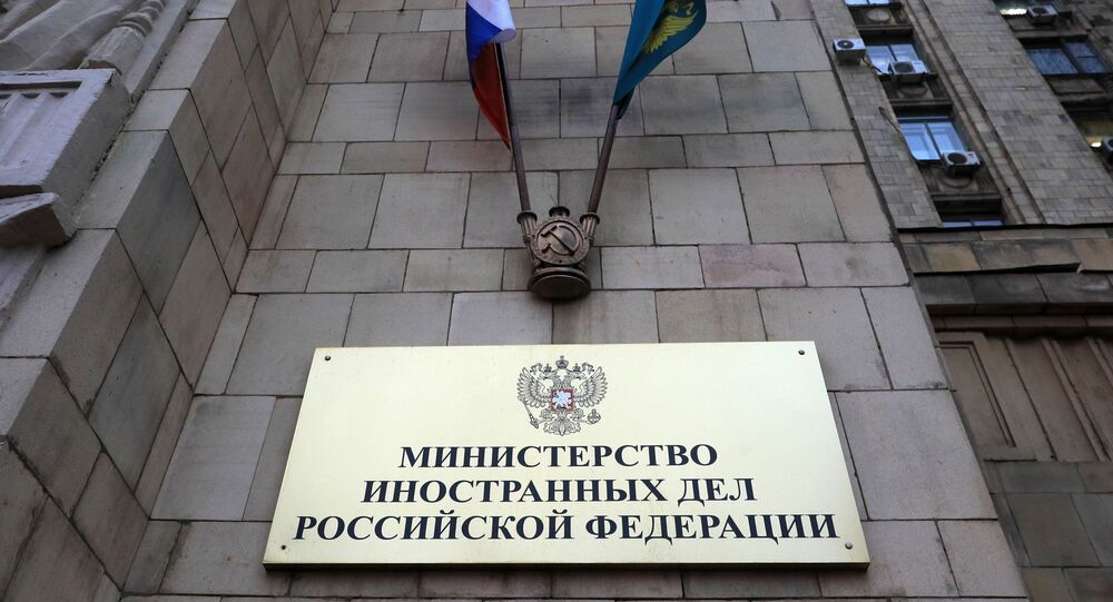 A plaque on the building of the Ministry of Foreign Affairs of the Russian Federation.