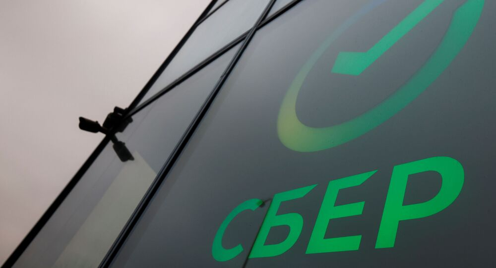 The logo is on display in an office of the Russian largest lender Sberbank in Moscow, Russia December 24, 2020.
