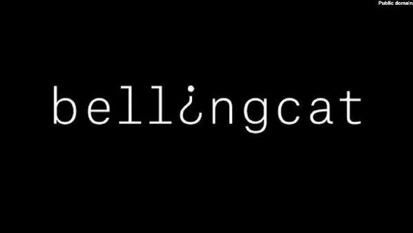 Bellingcat  - Sputnik International