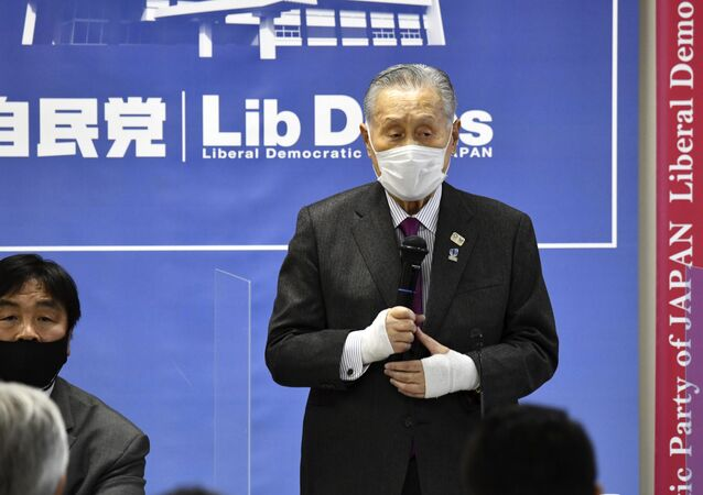 Tokyo Olympic and Paralympic Games Organising Committee President Yoshiro Mori delivers a speech at a beginning of a meeting on the preparation for the Tokyo Olympics and Paralympics at the Liberal Democratic Party (LDP) headquarters in Tokyo Tuesday, Feb. 2, 2021.
