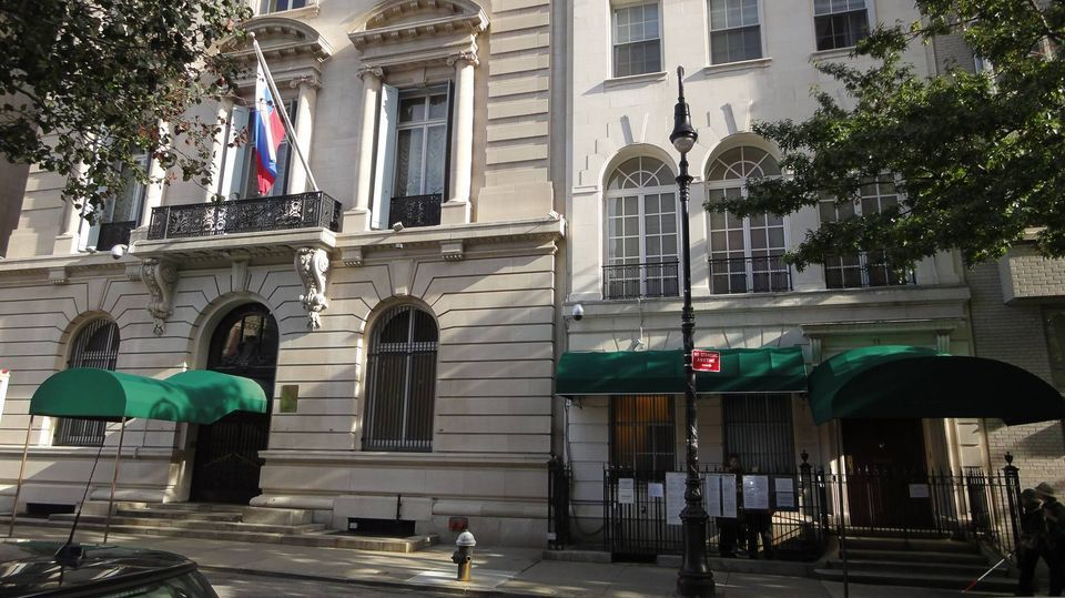 Consulate General of Russia in New York