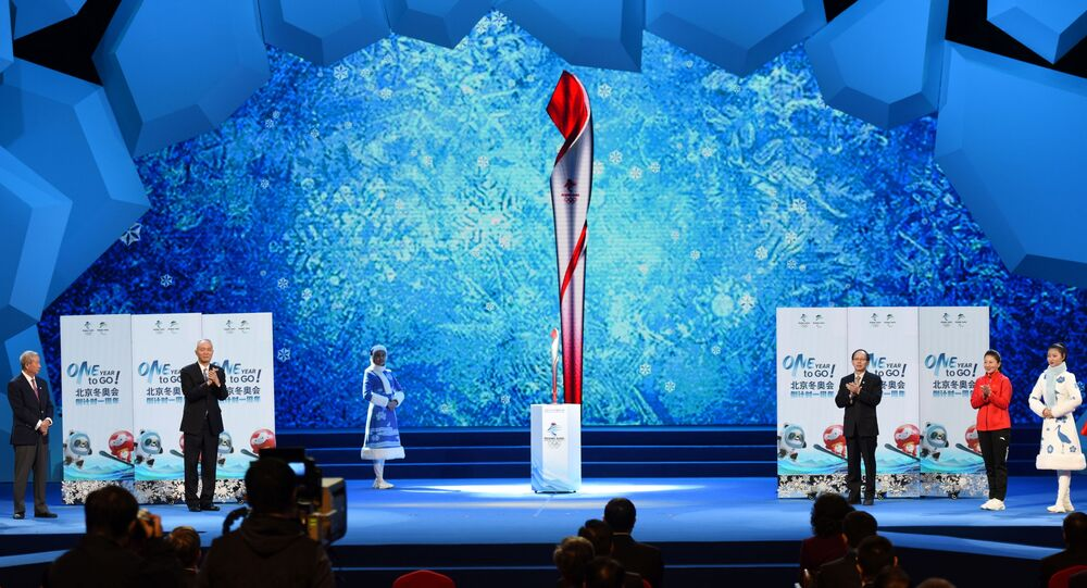 2022 Beijing Winter Olympic Games