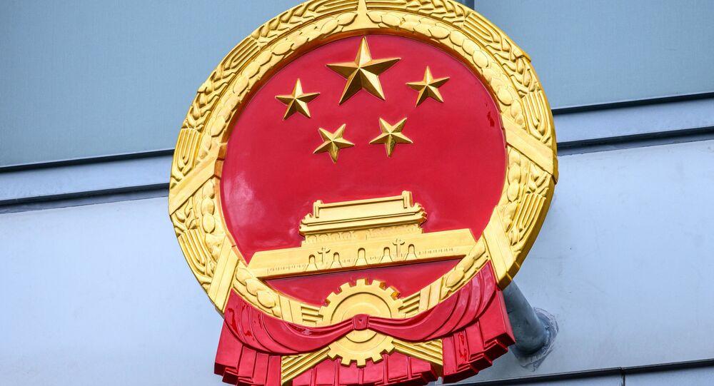 A Chinese national emblem