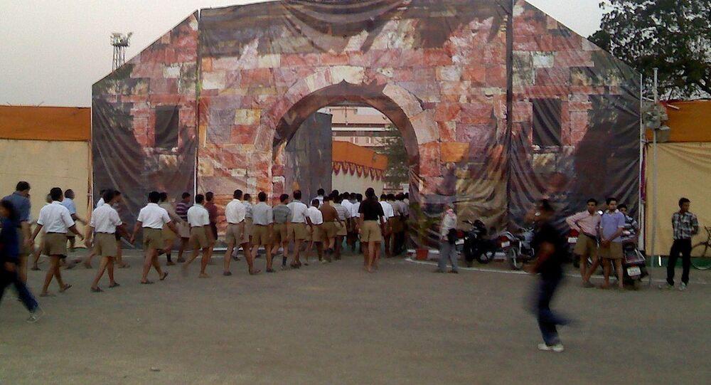 RSS Akhil Bharatiya Pratinidhi Parishad