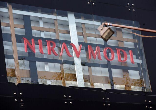 A Nirav Modi showroom is pictured in New Delhi, India, February 15, 2018