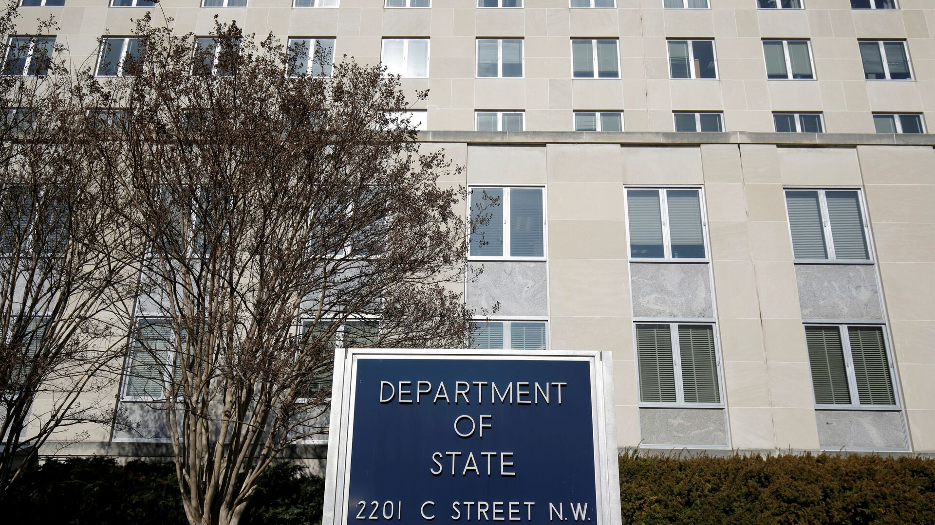 The State Department Building is pictured in Washington, U.S., January 26, 2017 - Sputnik International, 1920, 14.09.2021