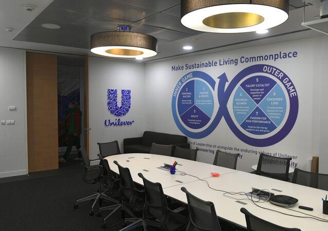 Unilever Office