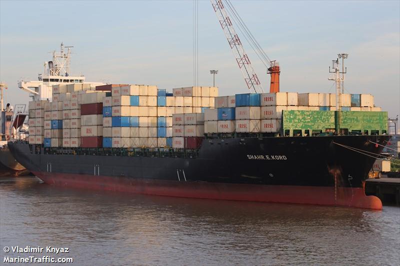 Shahr-e Kord cargo ship.