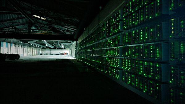 Bitcoin mining - Sputnik International
