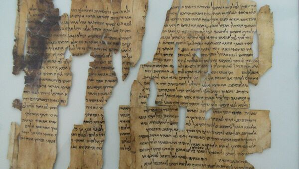 Dead Sea Scroll -- the World's Oldest Secrets (File) - Sputnik International