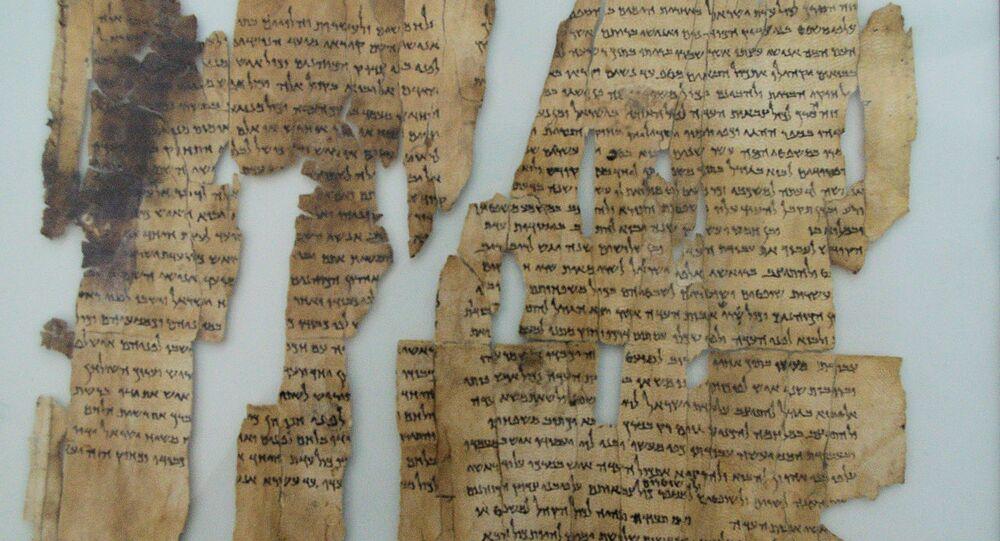 Dead Sea Scroll -- the World's Oldest Secrets