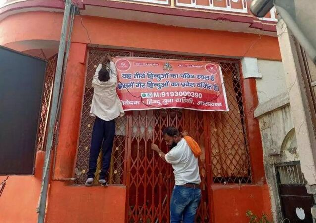 In New India, only Hindus are allowed to enter temples and you will find banners restricting entry of Non Hindus in over 150 temples in Dehradun