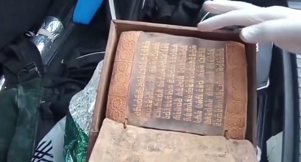 Turkish police seize ancient Torah in Samsun province. March 2021.