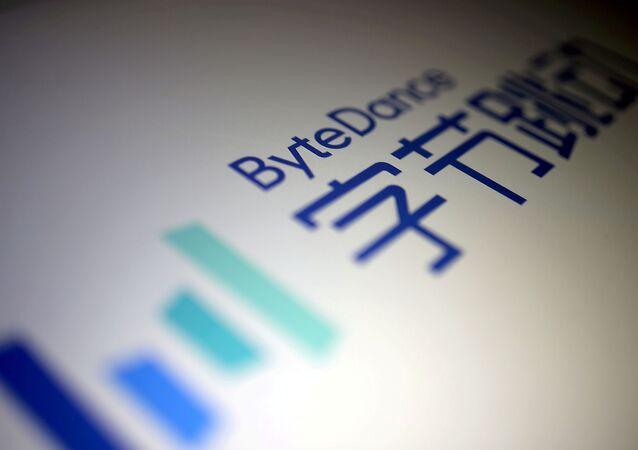 FILE PHOTO: The ByteDance logo is seen in this illustration taken, Nov. 27, 2019.