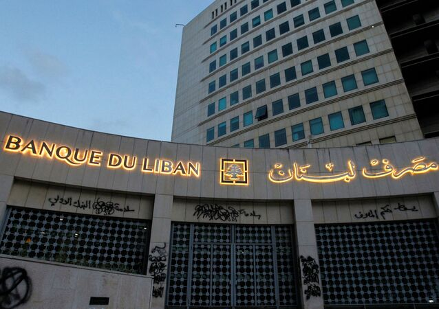 FILE PHOTO: A view of Lebanon's Central Bank building in Beirut, Lebanon April 23, 2020.