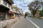 New Delhi imposes curfew