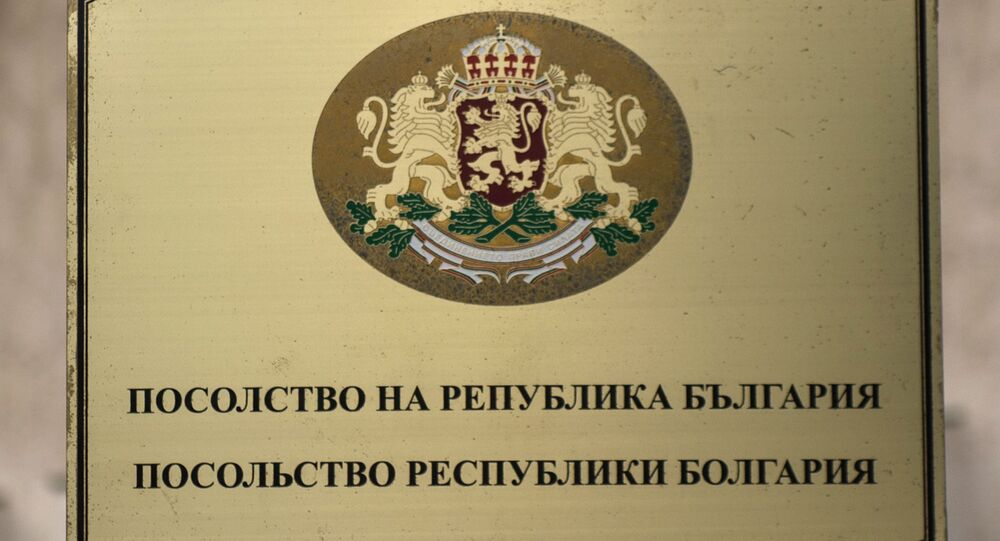 Plate on the wall of the Embassy of the Republic of Bulgaria in Russia, Moscow