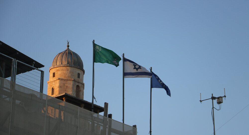 Flags along the Western Wall in Jerusalem, Israel
