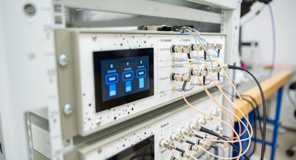 NITU MISiS Laboratory