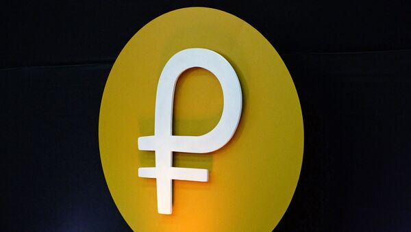 View of the logo of the Petro during a press conference to launch to the market a new oil-backed cryptocurrency called Petro, at the Miraflores Presidential Palace in Caracas, on February 20, 2018 - Sputnik International