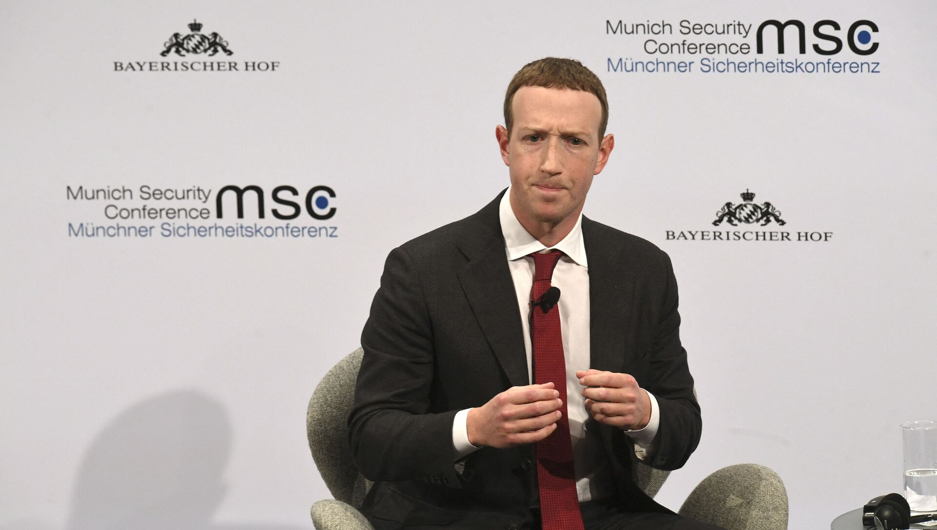The founder and CEO of Facebook Mark Zuckerberg speaks during the 56th Munich Security Conference (MSC) in Munich, southern Germany, on February 15, 2020. - The 2020 edition of the Munich Security Conference (MSC) takes place from February 14 to 16, 2020.  - Sputnik International, 1920, 05.08.2021