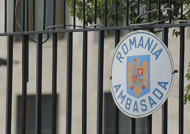 Romanian Embassy in Moscow
