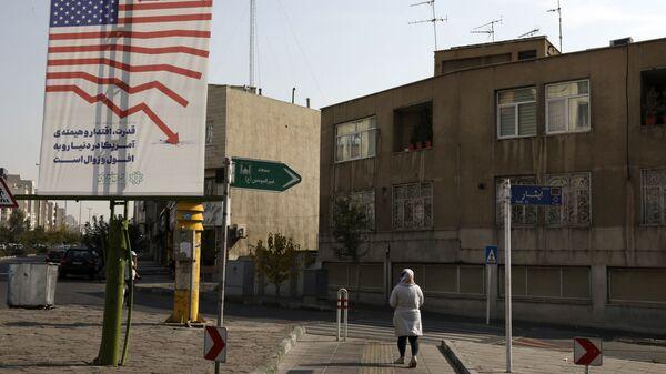 A pedestrian walks past an anti-U.S. billboard, in Tehran, Iran, Tuesday, Nov. 3, 2020 - Sputnik International