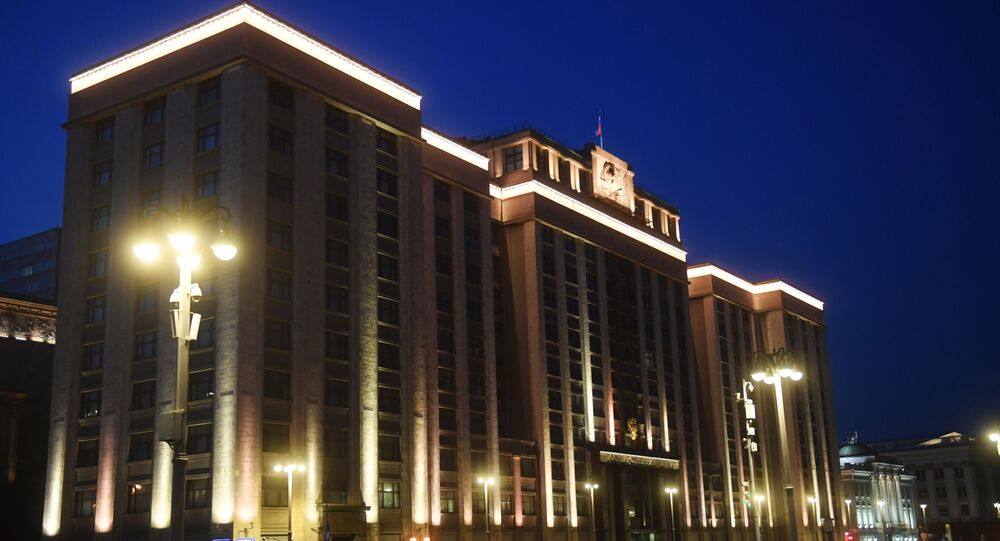 The building of the State Duma of the Russian Federation on Okhotny Ryad Street in Moscow with the illumination on.
