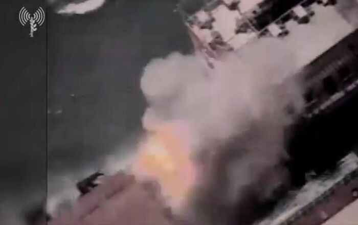 Screengrab of IDF footage of attack on Gaza Coast.