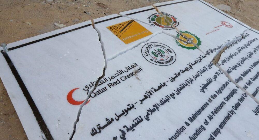 Qatar Red Crescent's sign