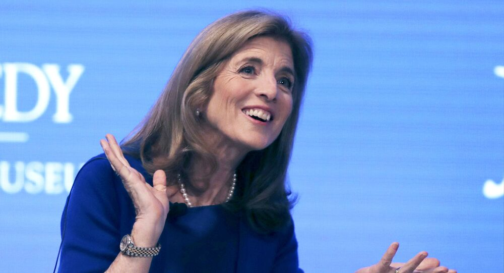 This June 19, 2019 file photo shows Caroline Kennedy during the JFK Space Summit at the John F. Kennedy Presidential Library in Boston.