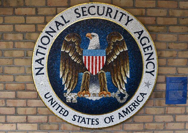 NSA National Cryptologic Museum - Mosaic of the NSA Seal