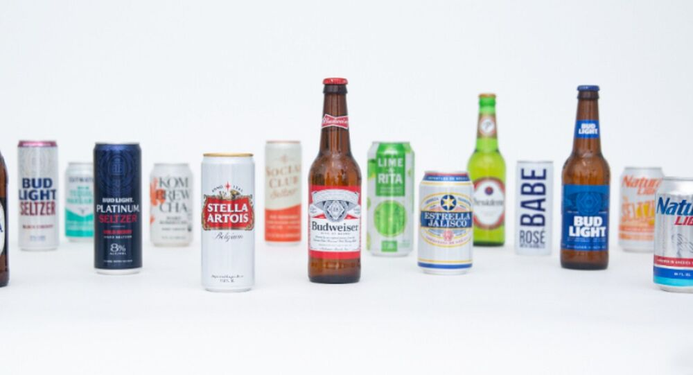 Anheuser-Busch, the country's leading brewer, today announced a national campaign with the White House to help meet President Biden's goal of encouraging as many Americans as possible to get vaccinated against COVID-19 by July 4th.