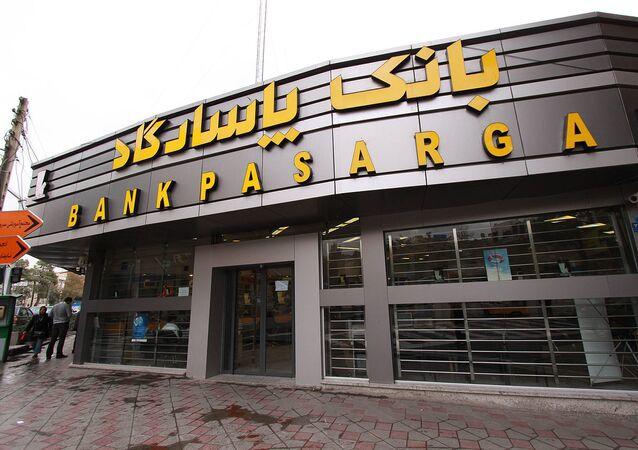 The Kolahdouz Street branch of Bank Pasargad in Tehran, Iran.